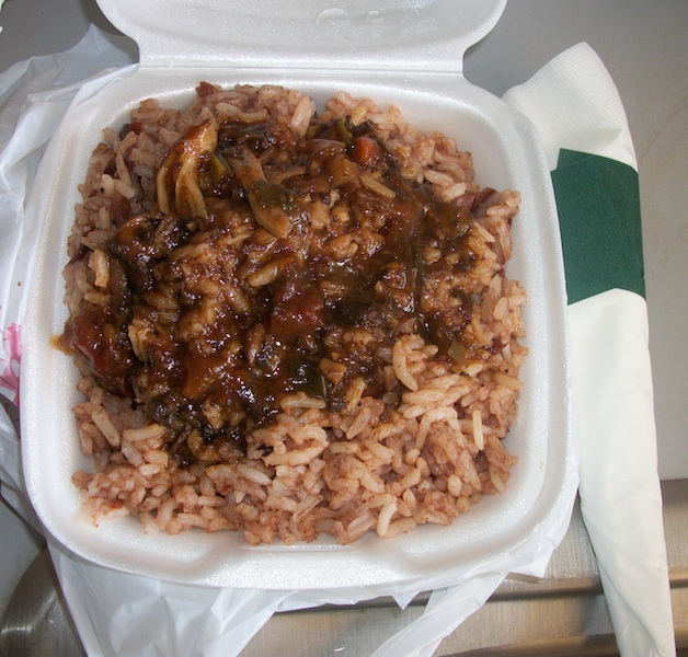 Various Rice and Peas Volume 1